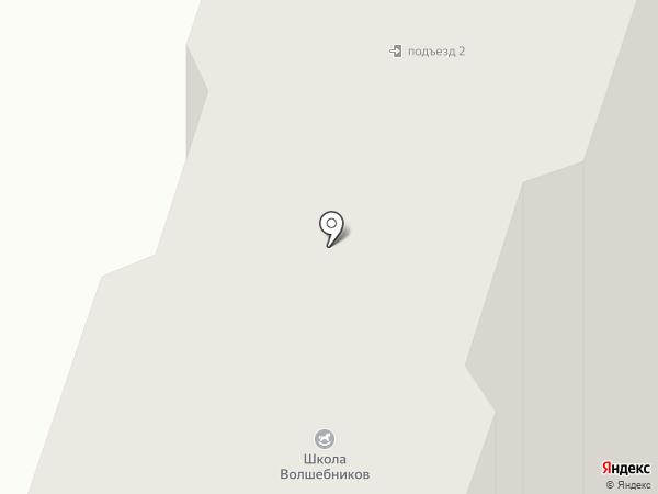 Сказка на карте Чехова