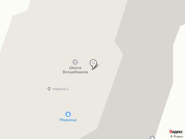 Лавка увлечений на карте Чехова