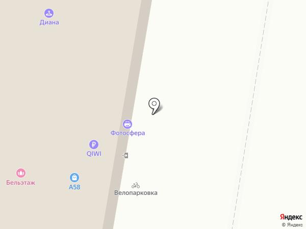 Будь здоров! на карте Москвы