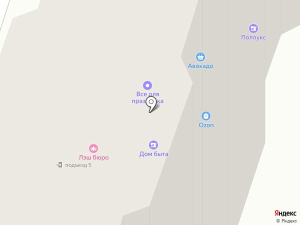 Все для праздника на карте Чехова