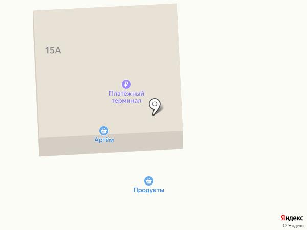 Артём на карте Лобни