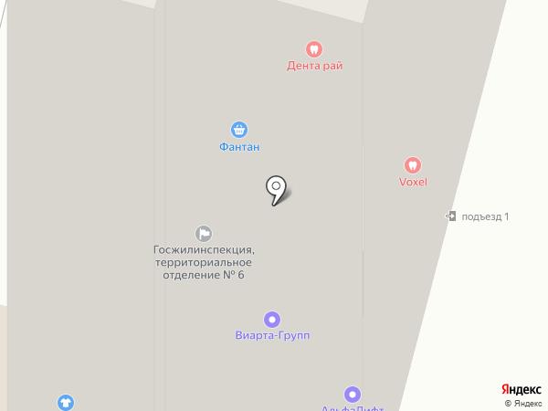 Камерная сцена на карте Лобни