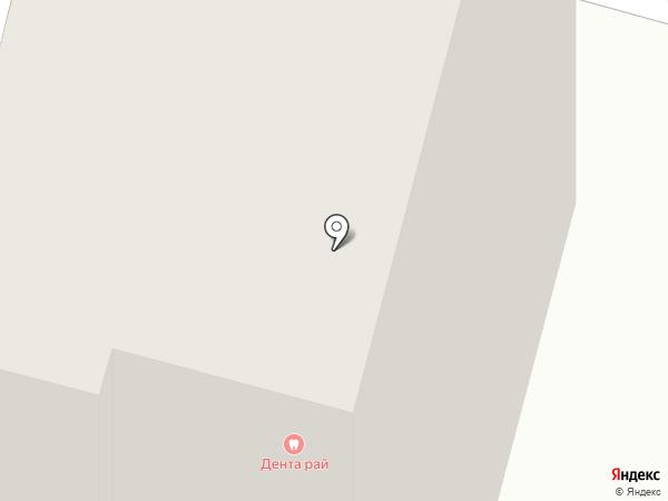 Дента Рай на карте Лобни
