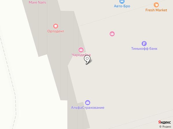 Персона на карте Лобни