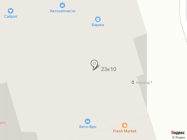 Чайкино на карте Лобни