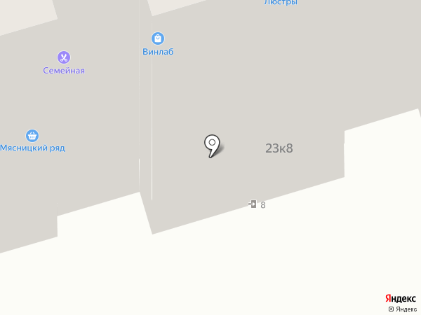 EXIST на карте Лобни