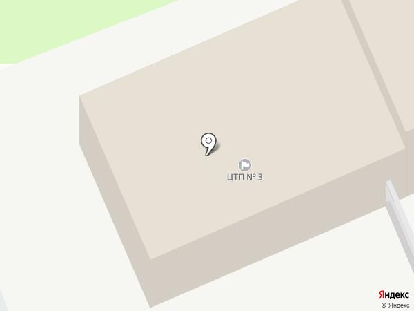 Автомагазин на карте Чехова