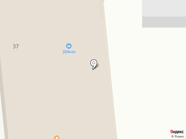 Магазин автозапчастей для грузовых машин на карте Лобни