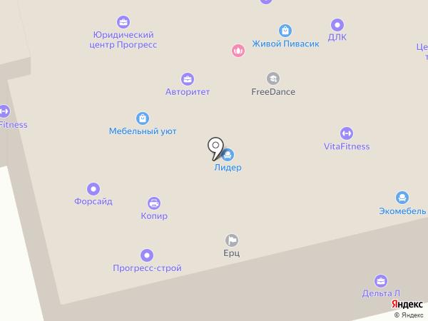 Qwerty на карте Лобни