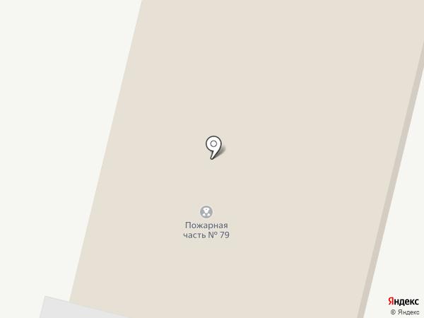Пожарная часть №79, ФПС по г.Чехов Московской области на карте Чехова