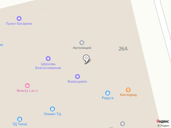 Мясная лавка на карте Лобни