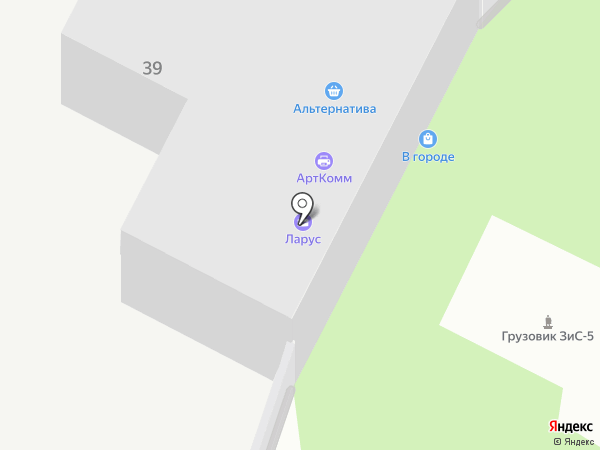 Московский областной учебно-курсовой комбинат автомобильного транспорта на карте Лобни