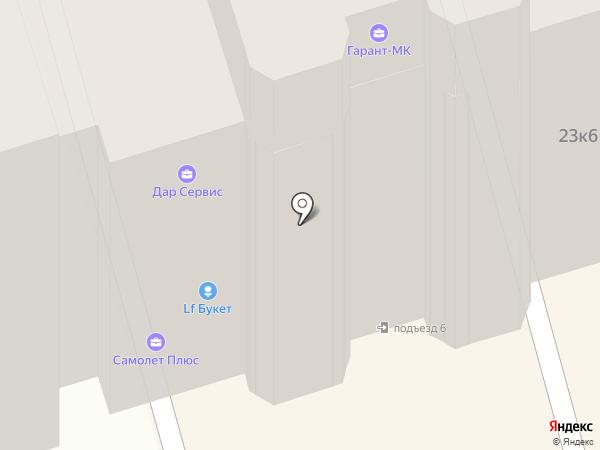 Гарант-МК на карте Лобни