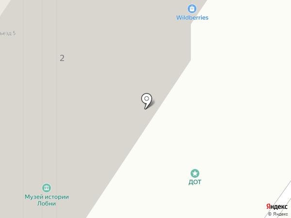 Музей истории г. Лобня на карте Лобни