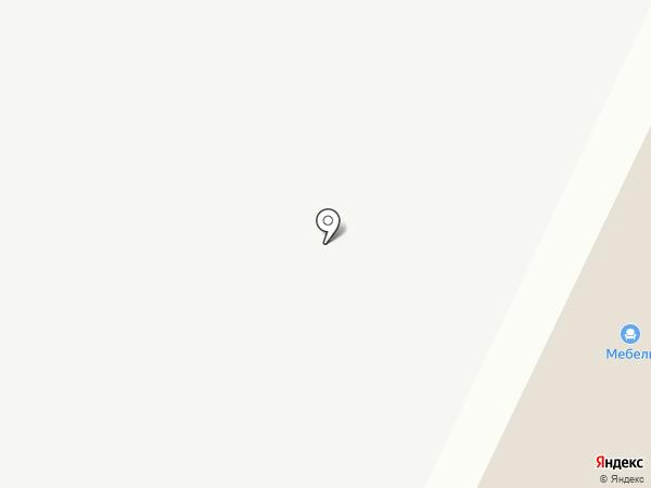 Hookah Place на карте Лобни