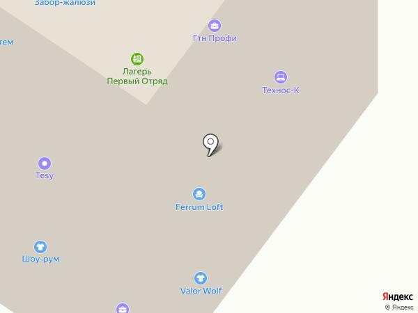 Когда Куда на карте Москвы