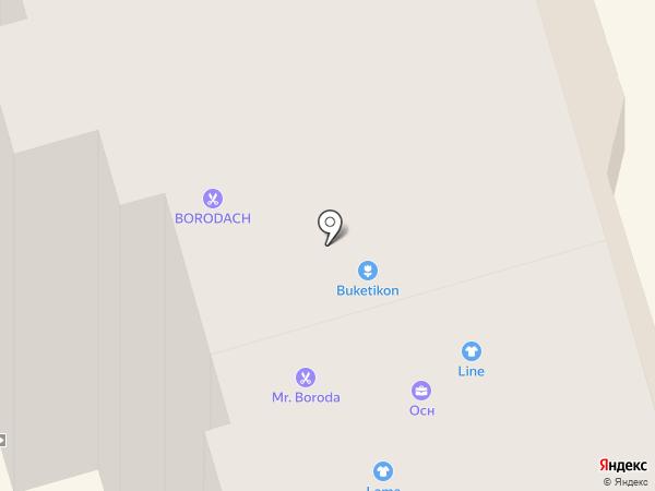 Автозапчасти для иномарок на карте Лобни
