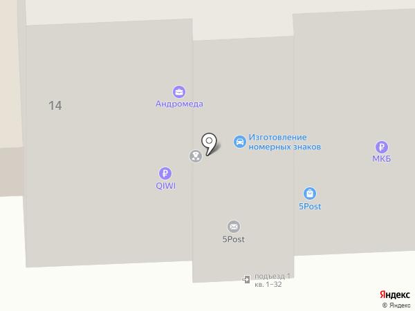 Отдел ГИБДД УВД по Чеховскому муниципальному району на карте Чехова