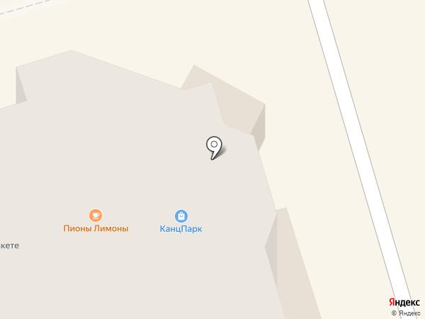 Магазин косметики на карте Лобни