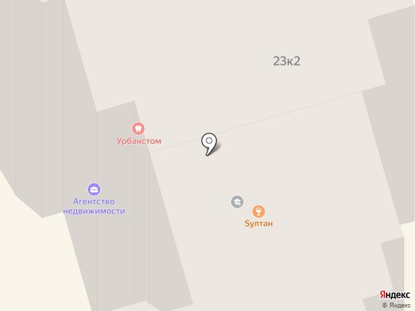 Ладушки на карте Лобни