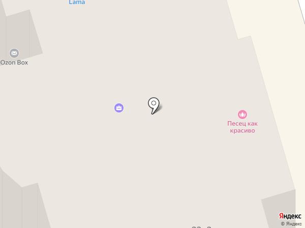 К.Л.У.М.Б.А. на карте Лобни