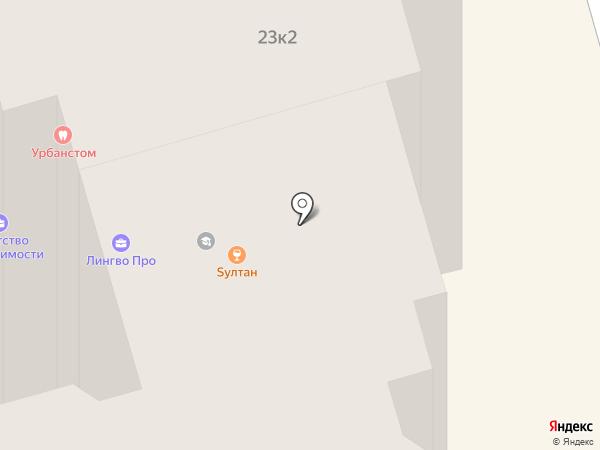 Адвокатский кабинет Поповой Д.А. на карте Лобни