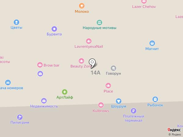 Скорпион+ на карте Чехова