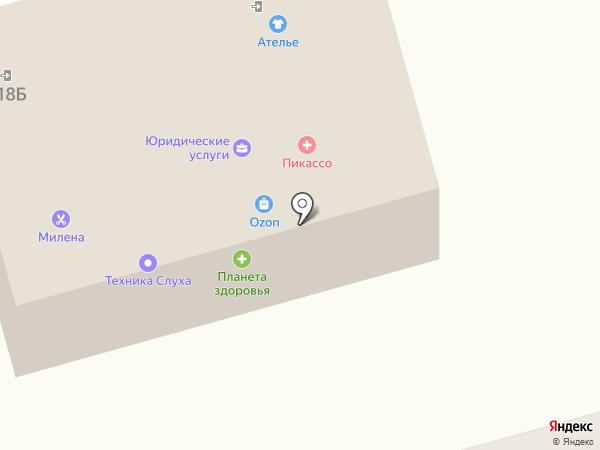 Ахиллес на карте Лобни