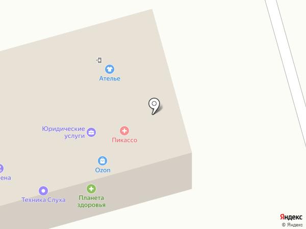 Reflex на карте Лобни