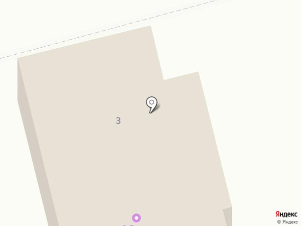 Додо Пицца на карте Лобни