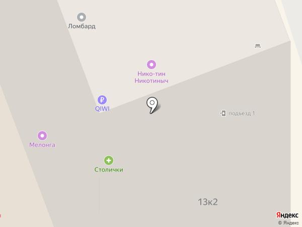 Handyman-gsm на карте Москвы
