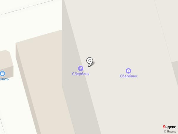 Платежный терминал, Сбербанк, ПАО на карте Лобни