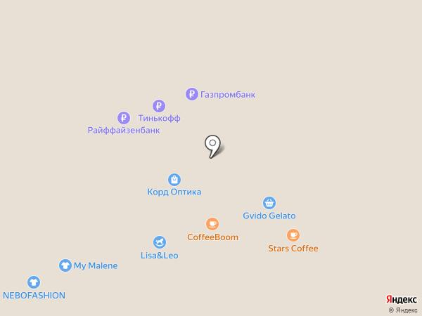 Банкомат, Объединенная расчетная система на карте Москвы