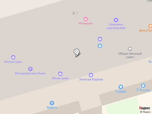Ингосстрах, ОСАО на карте Лобни