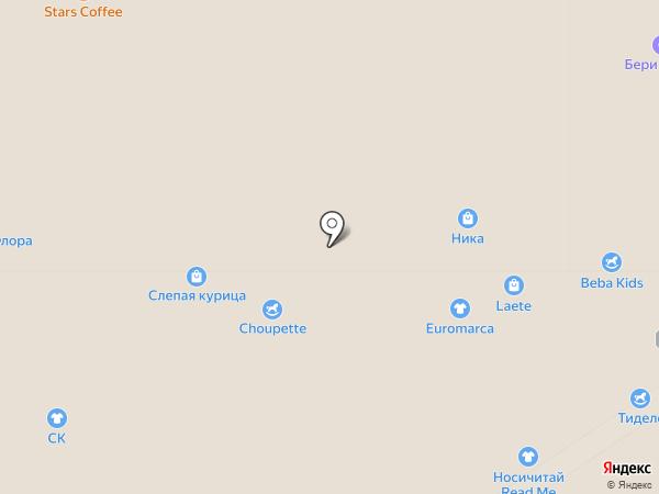 Armani Exchange на карте Москвы