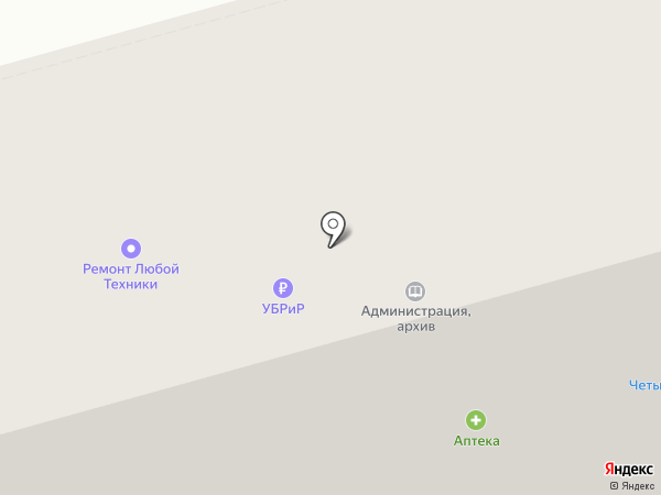 Уральский банк реконструкции и развития, ПАО на карте Лобни