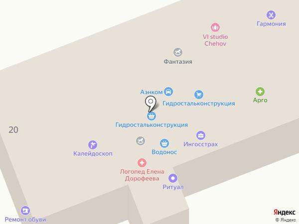 ЗАПАД на карте Чехова