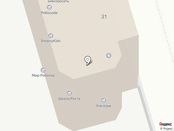 Магма Телеком на карте Лобни