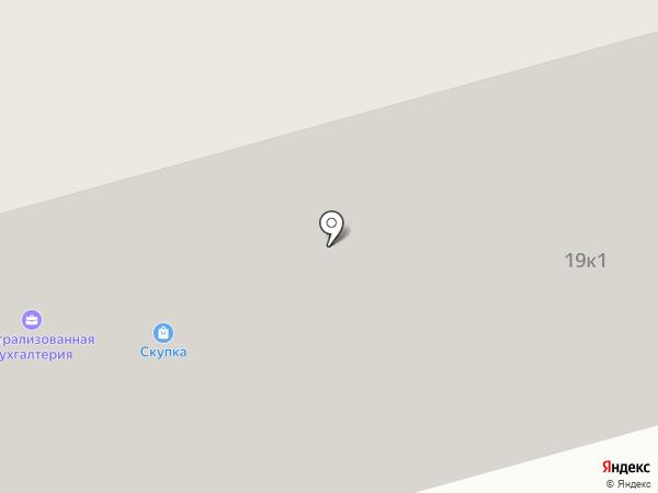 Платежный терминал, МТС-банк, ПАО на карте Лобни