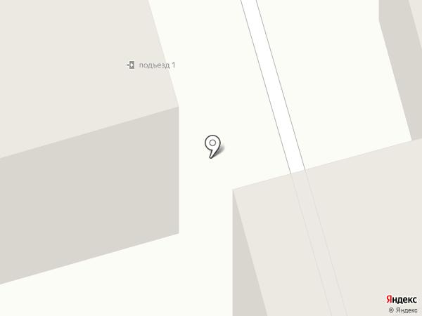Hot cosmo на карте Лобни