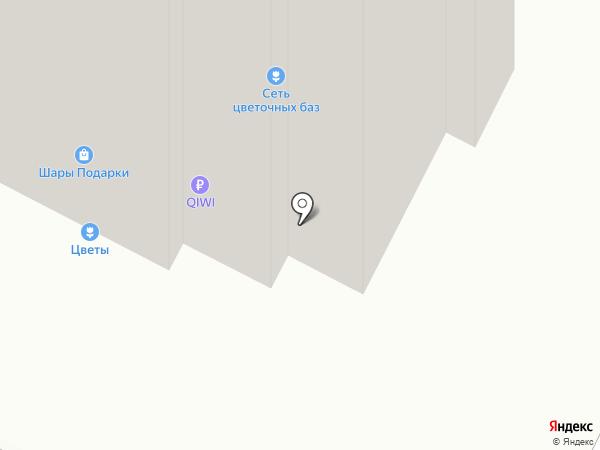 Магазин овощей и фруктов на карте Химок