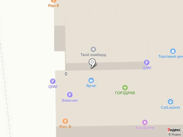 Обувьбытсервис на карте Химок