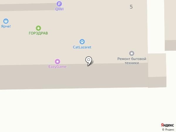 Твой ломбард на карте Химок