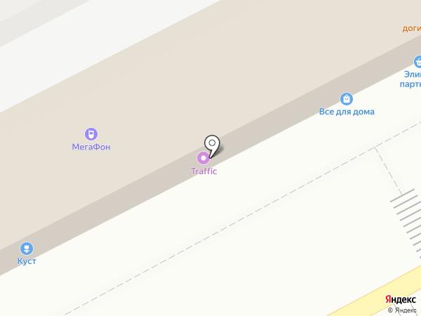 Магазин бытовой химии и косметики на карте Химок