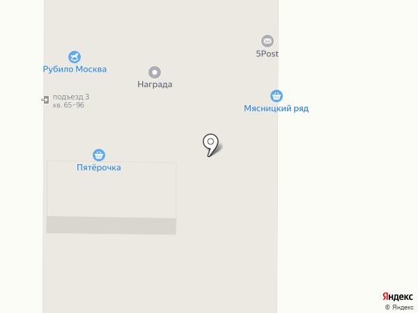 Спринт Экспресс на карте Химок