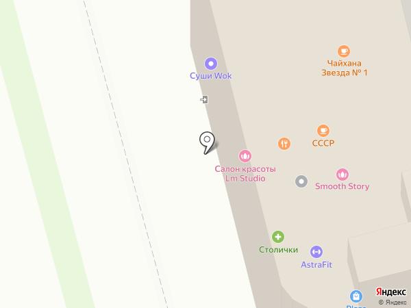 Суши Wok на карте Лобни