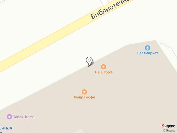 Донер-Кебаб №1 на карте Химок