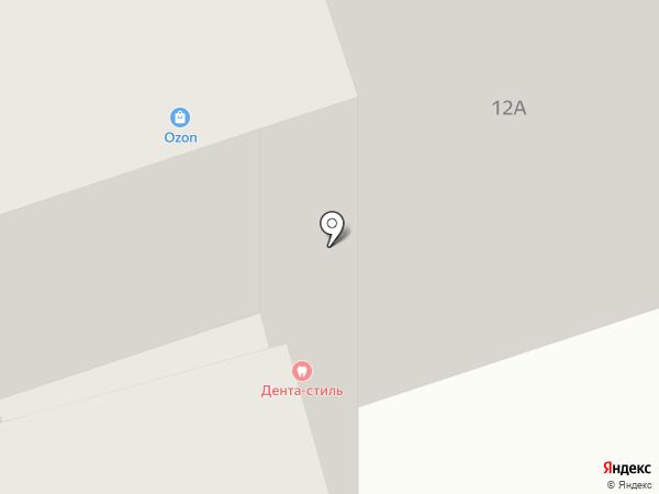 Дента-стиль на карте Лобни