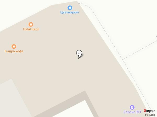 Rinail косметик на карте Химок