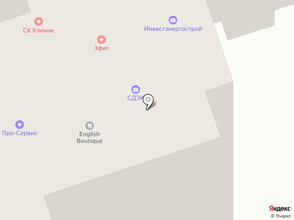 Нарцисс на карте Лобни
